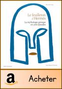 le-feuilleton-dhermes